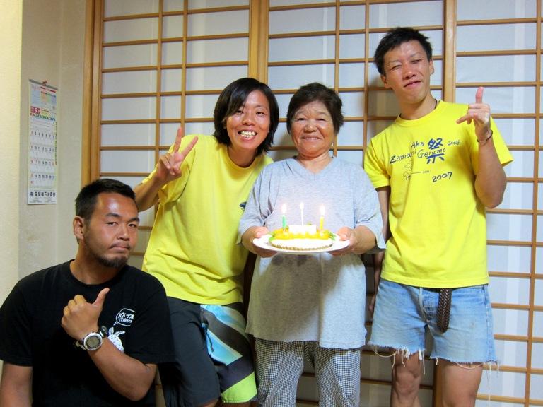IMG 9497 おばあちゃんは永遠の25歳っ!