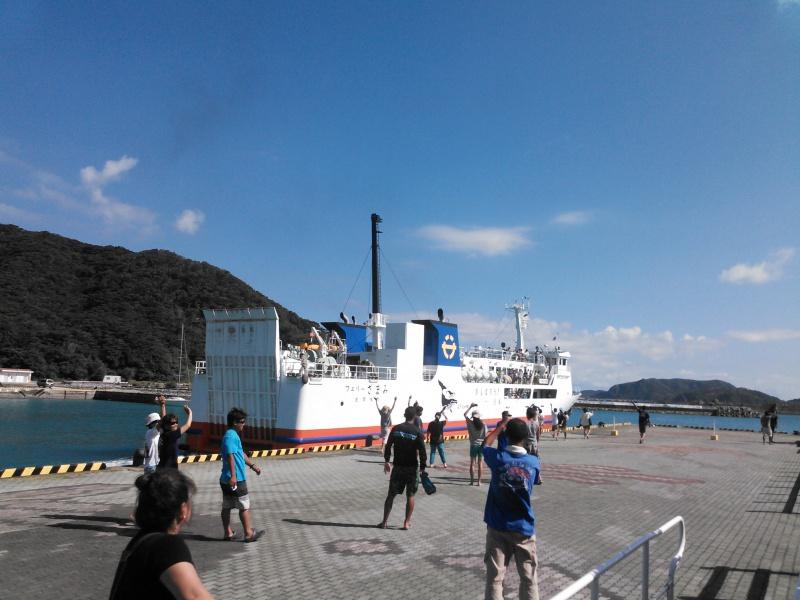 NCM 0477 昨日。船が動いていた日のお話。