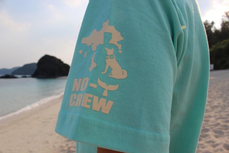 IMG 6139 新作Tシャツ完成ですっ!!!