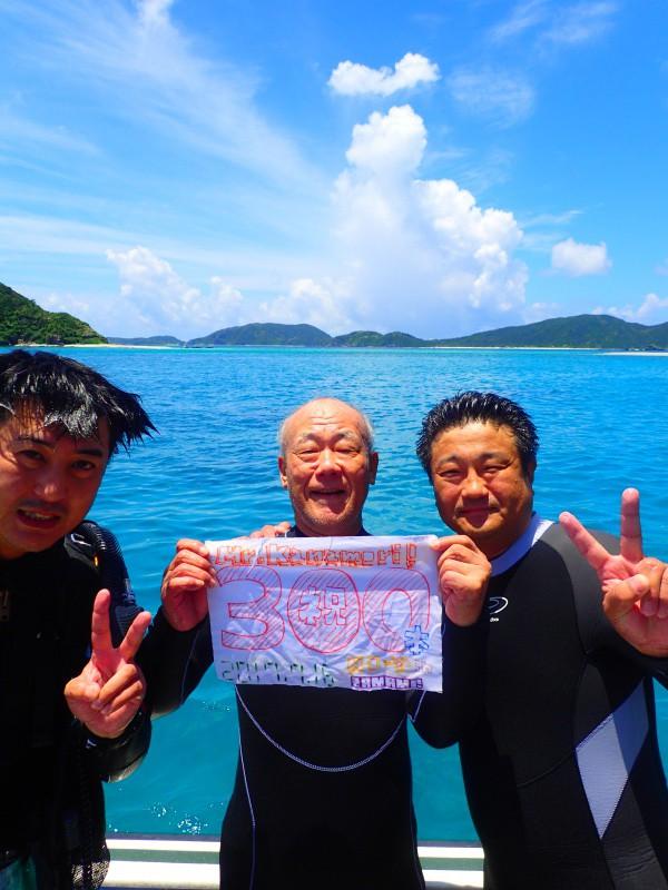 P7161014 e1500211281841 サンゴ&デバ。ダイビング!